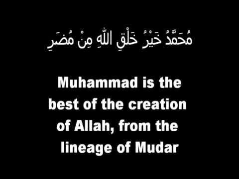 Al-Qasidah Al-Muhammadiyah --  القصيده المحمديه -- (English & Arabic words on screen)