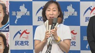 民進・林久美子氏が落選 第24回参院選