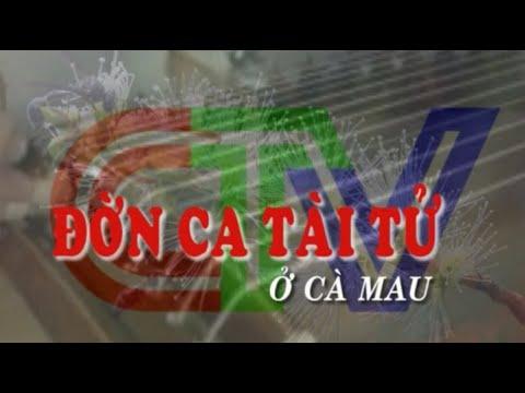 Đờn ca tài tử ở Cà Mau