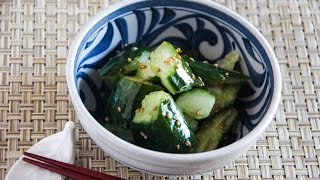 Cucumber with Sesame Recipe - Japanese Cooking 101