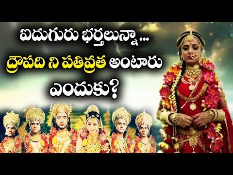 Unknown facts about mahabharata mythology || Most amazing facts about pandavas & draupadi