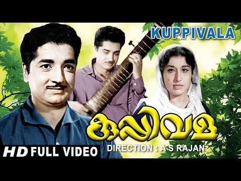 Kuppivala (1965) Malayalam Full Movie HD