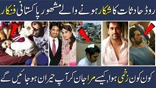 Pakistani Adakaron Ke Hadsay | Pakistani Actors | Pakistani Actresses | Ayesha Omar | Khushboo Khan