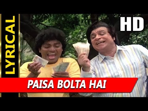 Paisa Bolta Hai With Lyrics   Nitin Mukesh   Kala Bazaar 1989 Songs   Kader Khan
