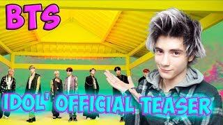 BTS (방탄소년단) 'IDOL' Official Teaser Реакция | BTS | Реакция на BTS IDOL Official Teaser