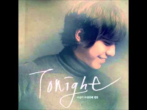 널 웃게 할 노래 (Feat. 방탄소년단, 하림) - 이승기