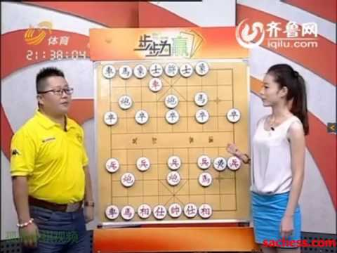 xiangqi(chinese chess) lesson-discard knight to 13 moves checkmate