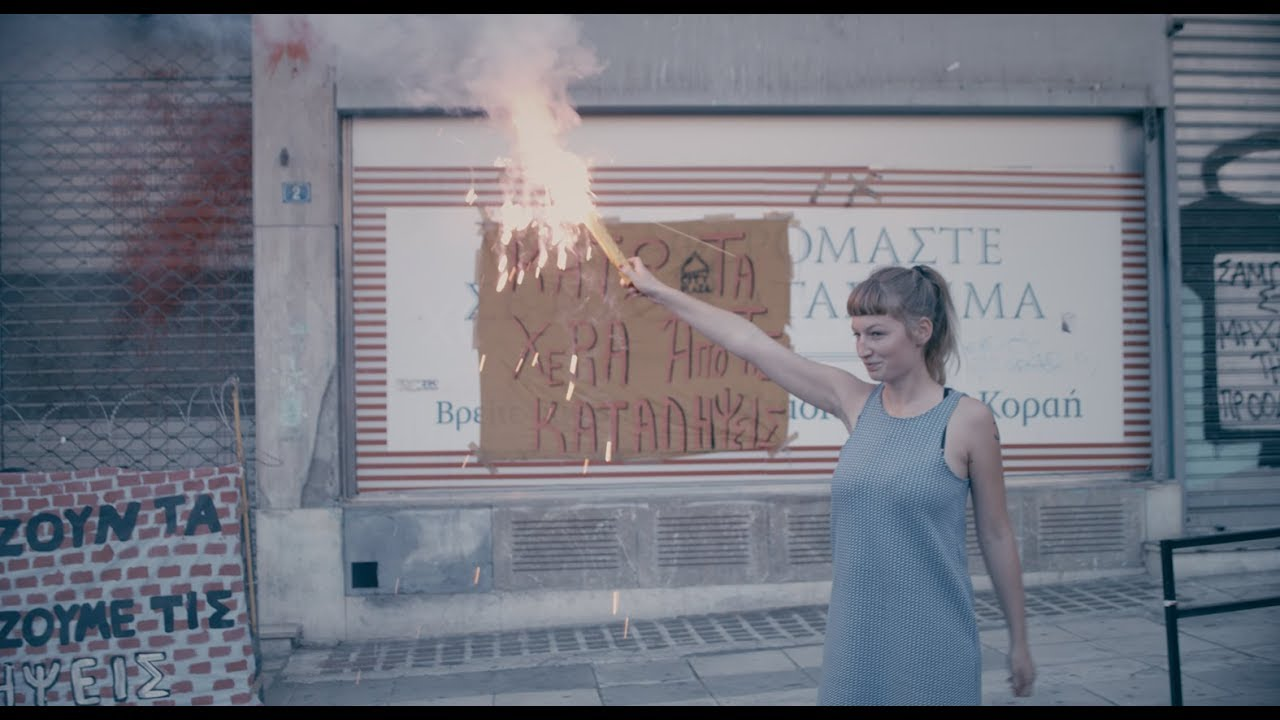#widerstand | Teaser (2018)