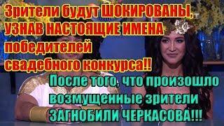 Дом 2 Новости 7 Июля 2019 (7.07.2019)