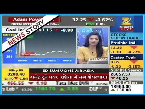 Coal India Q2 profit slumps 77.39 per cent to Rs 600 crore