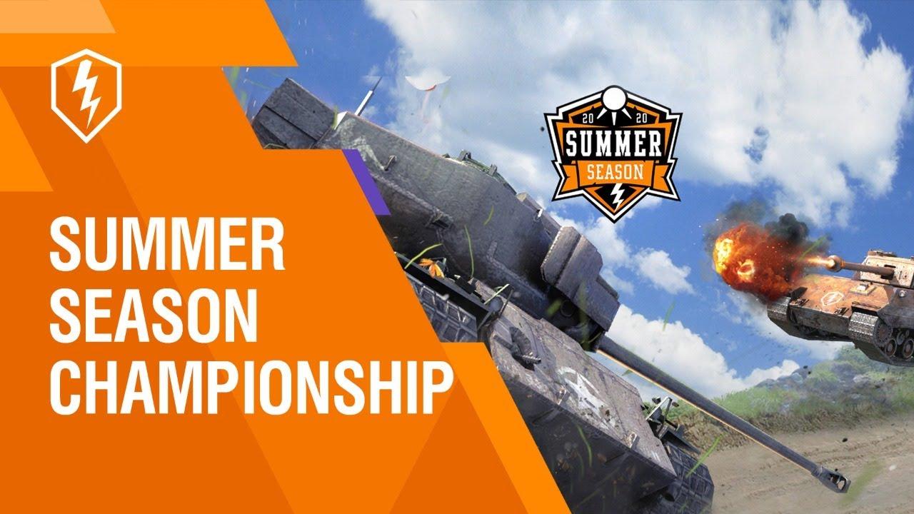 WoT Blitz. Summer Season Championship