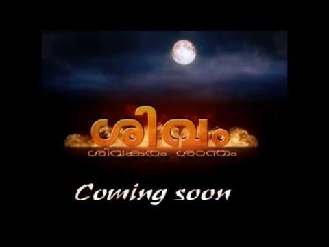 Shivam shivakaram shantam              coming soon