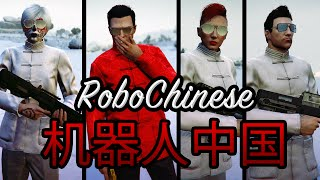 RoboChinese   机器人中国 (Grand Theft Auto V Online) - Короткометражный фильм