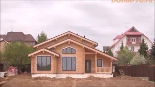видео Строительство брусовых домов заказать в Москве под ключ