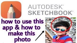 download autodesk sketchbook pro mod apk 3.7.5