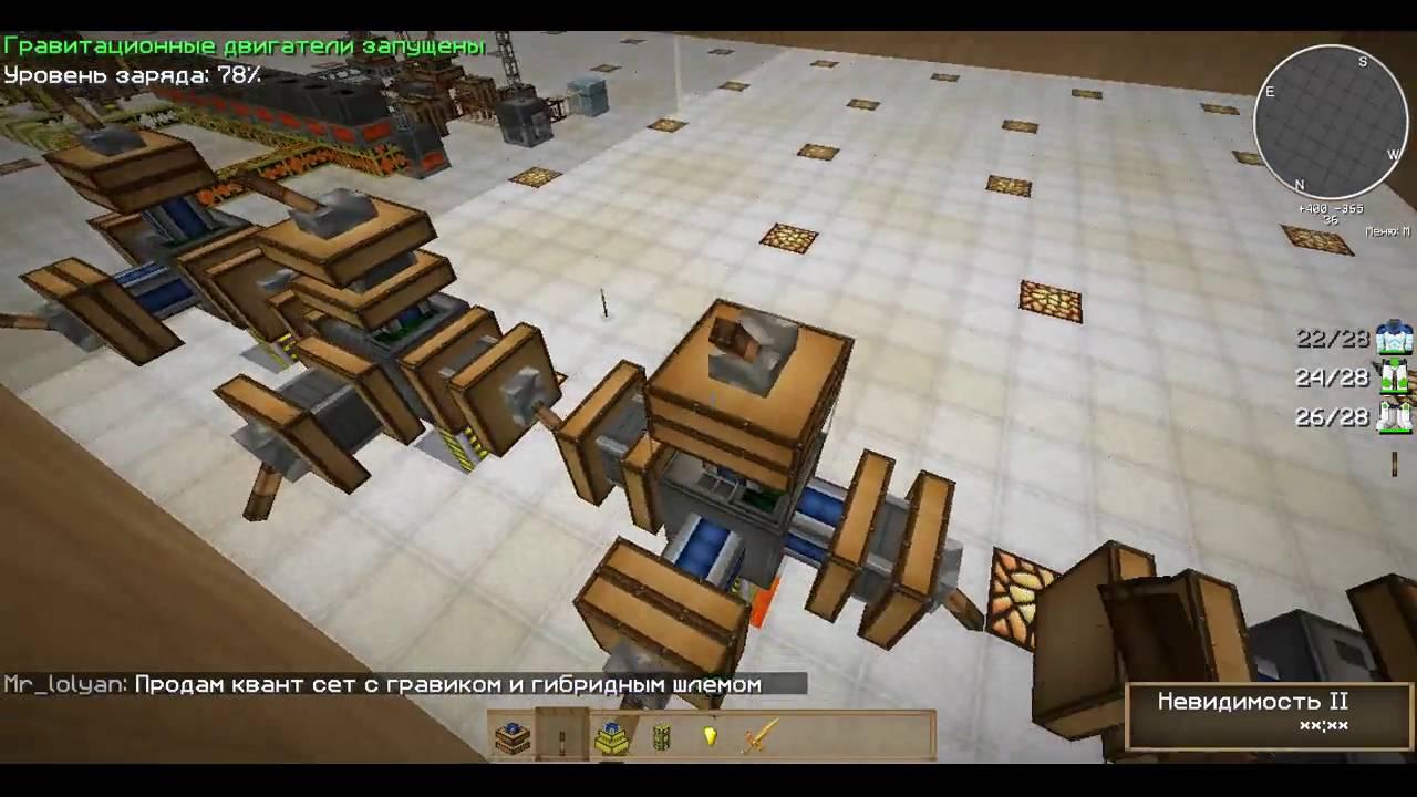 minecraft гайды по модам ic2 bc ae