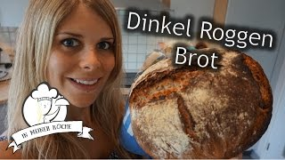 Thermomix® Dinkel Roggen Brot (mit einer Kruste wie vom Bäcker)