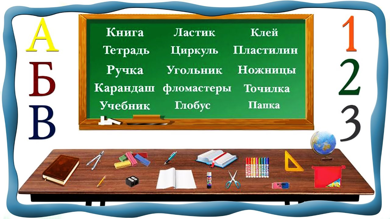 фото школьного стола