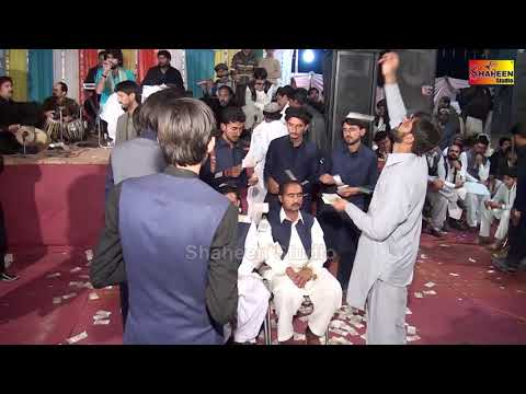 04 aj pata lagda zeeshan khan rokhri new song 2018 by shaheen studio mp3