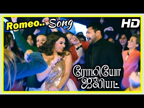 Romeo Juliet Song | Romeo Juliet Movie Scenes | Jayam Ravi and Hansika meet Poonam Bajwa | Imman