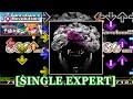 【DDR 2014】 ドーパミン [SINGLE EXPERT] 譜面確認+クラップ