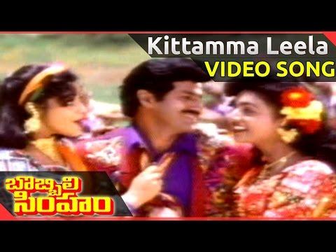 Bobbili Simham Movie || Kittamma Leela Video Song || Balakrishna, Meena, Roja