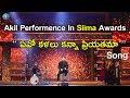 Akhil Akkineni Shocking Performance At Siima 2017 | Akhil Akkineni | Siima Awards | Ready2release