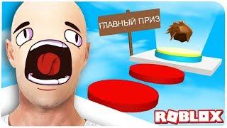 ЭТА РОБЛОКС ИГРА СДЕЛАЕТ ТЕБЯ ЛЫСЫМ !!! | ROBLOX ПО РУССКИ |