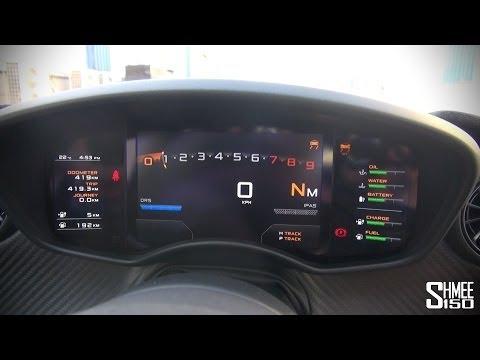 McLaren P1 Dash System and Dials
