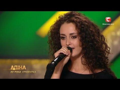 Видео: Алина Паш - At Last Etta James cover - Золотая кнопка Восьмой кастинг Х-фактор-6  10.10.2015