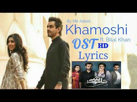 Khamoshi OST Full Lyrics Video | New Hum TV Drama | Natpic Entertainment