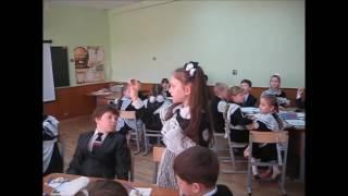 """Фрагмент урока по окружающему миру в 3 Г классе"""". Саранск, школа № 38. Учитель Тезина Н. В."""