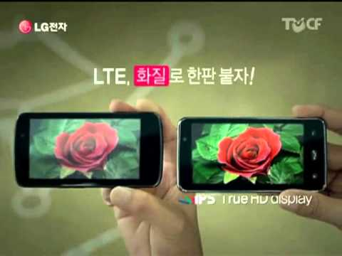 LG Optimus LTE TV Commercial
