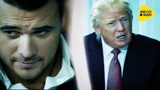 Emin feat. Donald Trump - In Another life