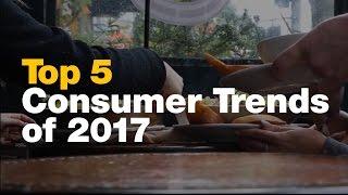 2017 Consumer Trends