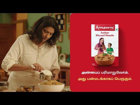 Return love. It's contagious.   Ambur Biryani   Annapoorna Masalas & Spices