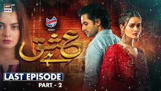 Ishq Hai Last Episode - Part 2 Presented by Express Power [Subtitle Eng] - 14 Sep 2021 - ARY Digital Thumb