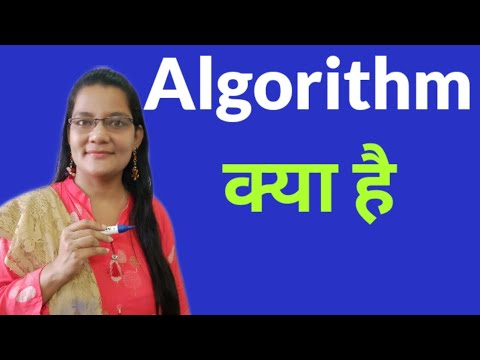 What is Algorithm|full Information  Lec-89|C Programming Tutorial in Hindi