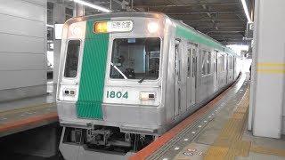 京都地下鉄烏丸線10系1104F 大和西大寺駅11時49分発急行国際会館行き