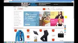 Как открыть спор на AliExpress - Как вернуть свои деньги если продавец не принимает спор(, 2014-11-29T14:56:35.000Z)