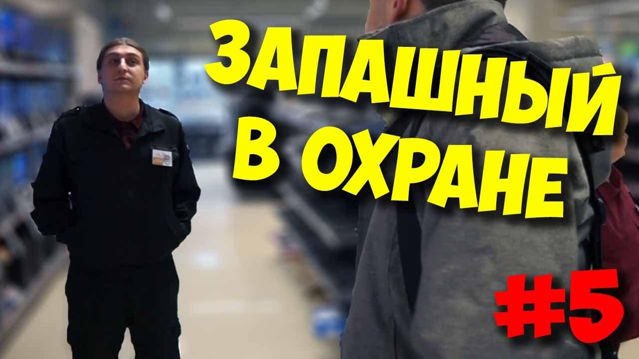 Не сомневайтесь, у нас вы сможете купить диплом охранника в москве по хорошей цене!. У нас многолетний опыт работы и качество наших работ отработано годами.
