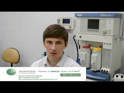 Количество Т лимфоцитов вопрос иммунологу