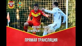 Arsenal Tula vs Kairat Almaty full match
