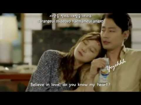 MC The Max - U FMV (It's Okay That's Love OST)[ENGSUB + Romanization + Hangul]