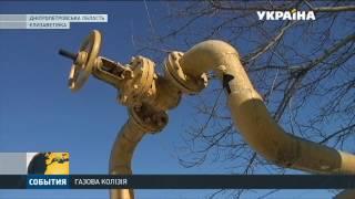 Голова сільради на Дніпропетровщині другу зиму не платить за природній газ
