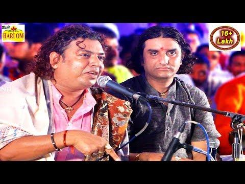 कालूराम बिखरनिया और प्रकाश माली का ऐसा धमाका आप ने सुना होगा - 2017 रामदेवजी भजन  - Rajasthani Songs