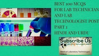 100 Best MCQS for Lab Professionals and students in Hindi ,Urdu and English.Part 1