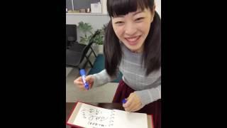 樋口清香プロのサイン動画です.