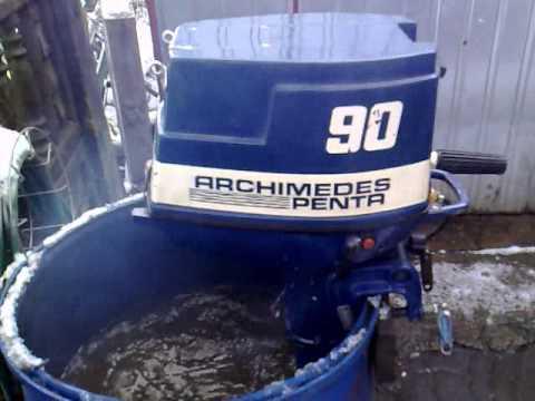 Volvo Penta Archimedes 9 hp outboard motor 1971r. 2 stroke ...