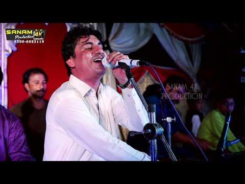 longlachi new title song 2018 ! SingerYasir Khan Naizi 2018 !sanam 4k production